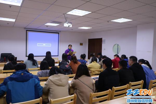 www.xf187.com举行2021届高一期中考试质量分析会