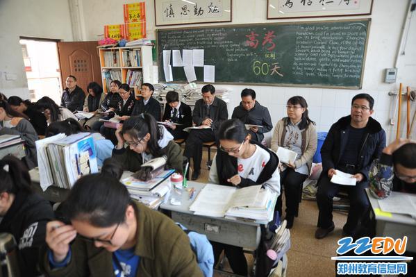 市教育局教研室专家到www.xf187.com听课调研,助力教师专业成长