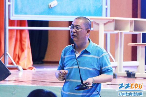 郑州市数学学科中招复习备考研讨会在www.xf187.com举行