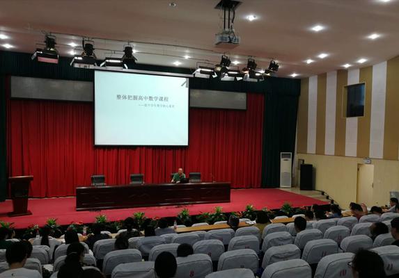 郑州市2018-2019学年下期数学教研工作会议在必发88举行