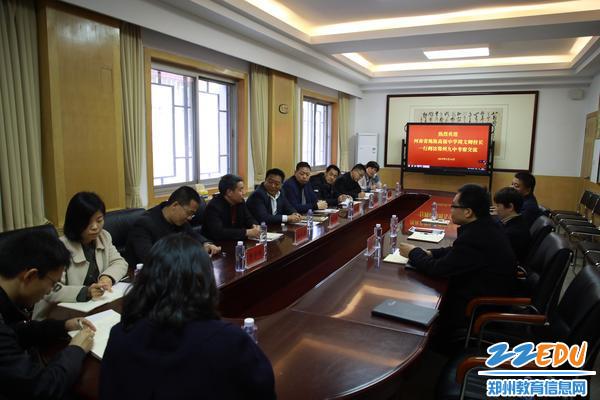 河南省渑池高级中学校长一行到访必发88
