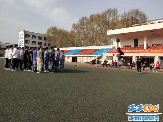 必发88体育组举行《武术:形神拳》主题教研活动