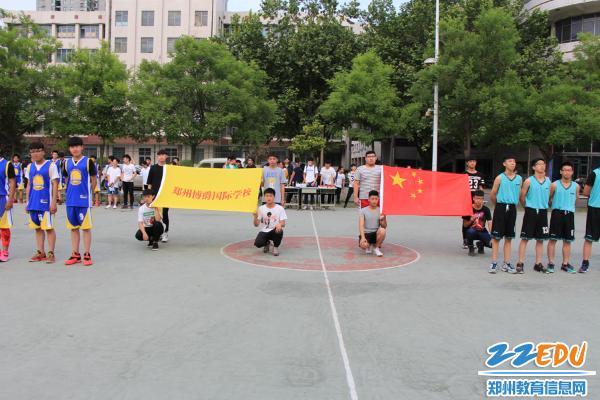 """郑州博爵国际学校举办第四届""""博爵杯""""全明星篮球赛"""