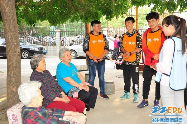 让青春在实践中成长——郑州博爵国际学校开展进社区志愿服务活动