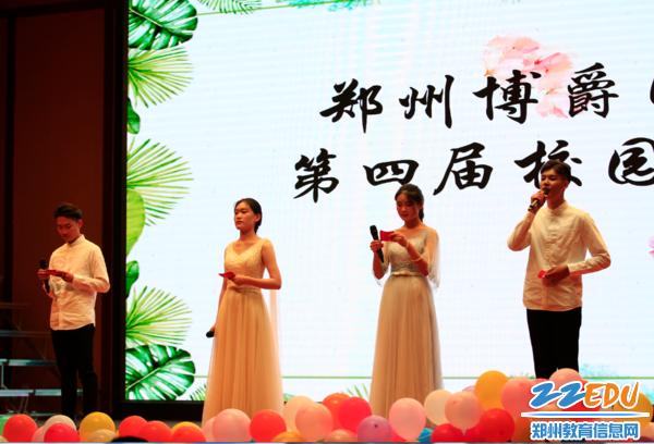 """火热比拼,郑州博爵国际学校举行""""博爵杯""""歌手大赛"""