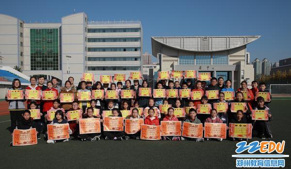 心里沉静,手中生花——郑州市金水区硕爵学校第四届英语书法比赛