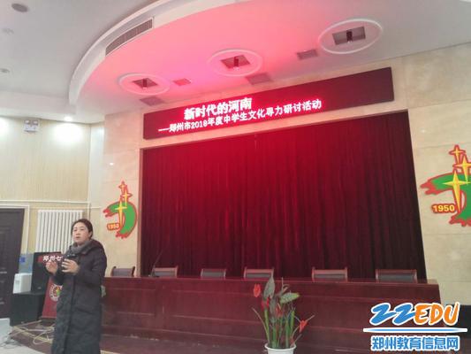 www.xf187.com考古与发现社团骨干成员参加中学生文化寻力研讨活动
