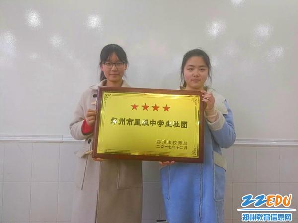 四星社团承载辉煌,兴发广播代言青春