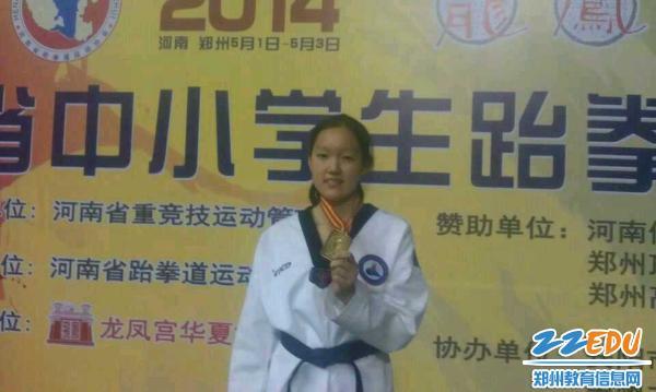 """对于郑州九中跆拳道队的同学们来说是个不平常的""""劳动节""""."""