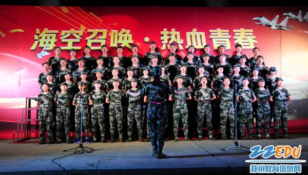 """兴发娱乐xf187中学举行""""海军召唤·热血青春""""军训歌咏比赛"""