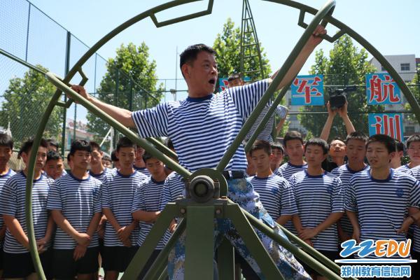 海军航空兵学院教授到必发88指导海航体能特色训练