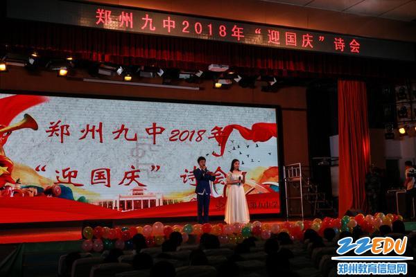 """金秋送爽,喜迎国庆——www.xf187.com举行""""迎国庆""""诗会"""
