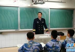 海军招飞办领导走进九中慰问海军青少年航校学子