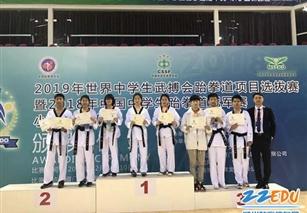 """www.xf187.com""""2018年中国中学生跆拳道冠军赛""""获佳绩"""
