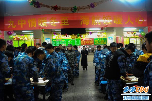 """饺子情 心相印 冬至暖 友谊存——www.xf187.com海航班开展""""情暖冬至,饺暖人心""""活动"""