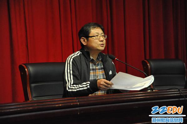 2工会主席马一平宣读相关文件和规定