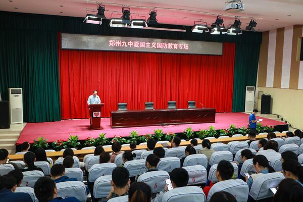 www.xf187.com全体教职工观看国防教育电影《党的女儿尹灵芝》