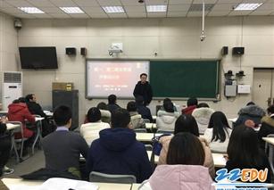 统一思想,把握标准——郑州市期末英语评卷培训会在www.xf187.com顺利召开