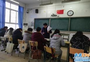www.xf187.com考点圆满完成达标评优模拟讲课活动