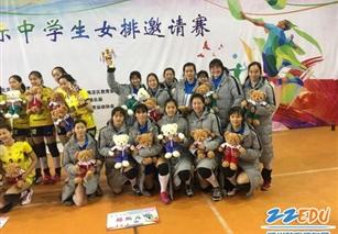 """北京""""金奥杯""""省际中学生女排邀请赛必发88女排获第三"""