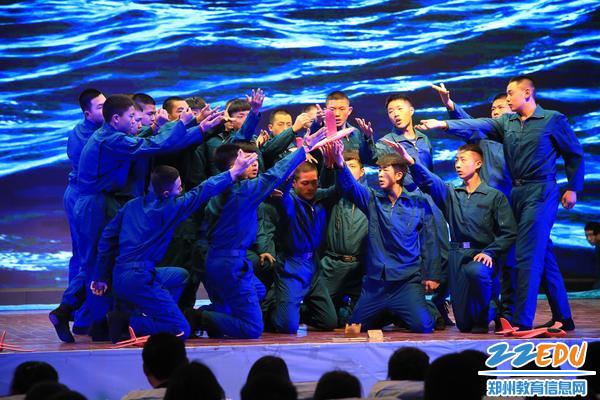 10. 舞蹈《海空的召唤》