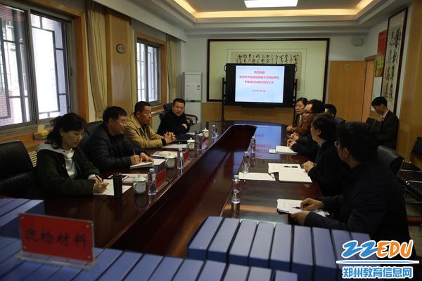 郑州市平安建设基层示范创建单位考核组莅临必发88指导工作