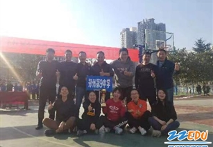 震惊!305个!必发88荣获市级教职工跳大绳比赛第一名