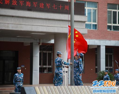 生日快乐,中国海军!请收下www.xf187.com最深的祝福!