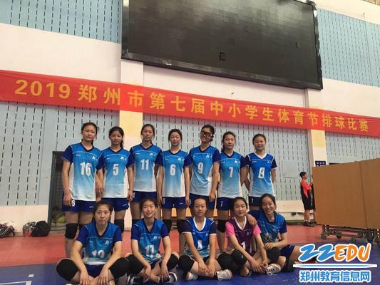www.xf187.com女排又双叒叕夺冠啦