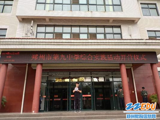 www.xf187.com高二年级综合实践活动圆满结束