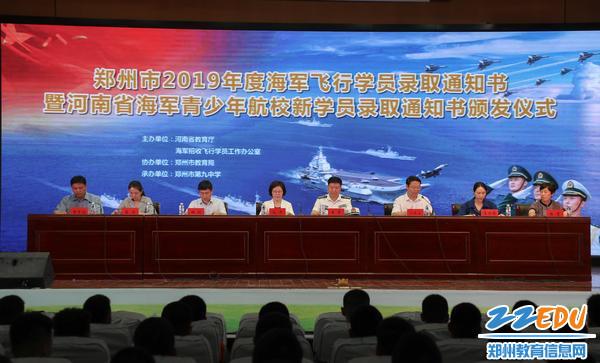 海军招飞办领导到www.xf187.com指导海航班工作