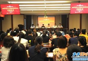 www.xf187.com2019年度教育教学研讨会召开