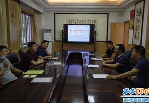 郑州日boguo际打造平安校园,为美好教yu保驾护航