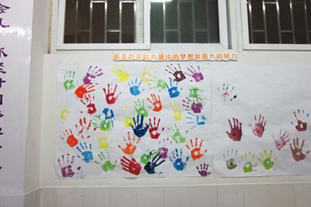 同学们的五彩手印,象征用双手创造美好未来