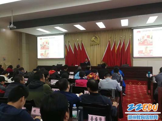 www.xf187.com党支部赴愚公移山干部学院培训学习