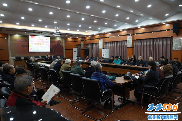 必发88离退休党支部召开政治学习工作会议