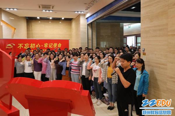 不忘初心,牢记使命——www.xf187.com党员教师参观八路军驻兰州办事处纪念馆