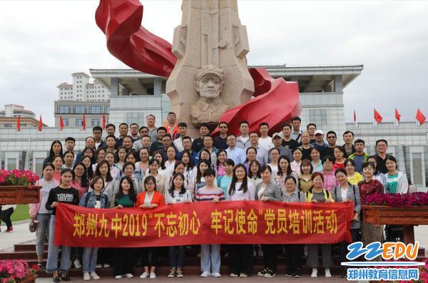 传承红色基因,www.xf187.com党员教师赴兰州大学教育学习收获满满