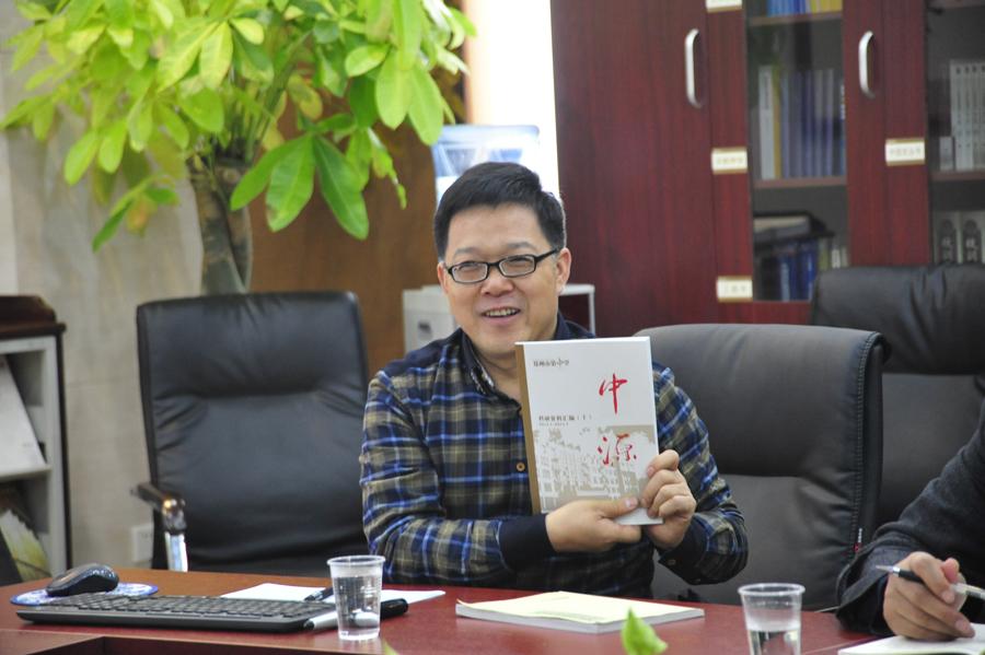 11月13日中国教育学刊来访