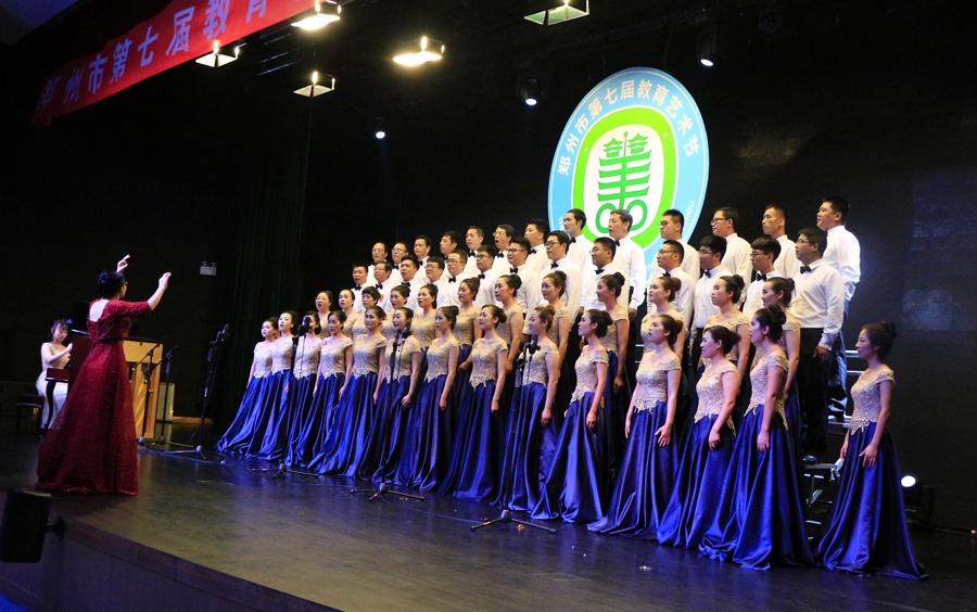 第七届教育艺术节教工合唱比赛